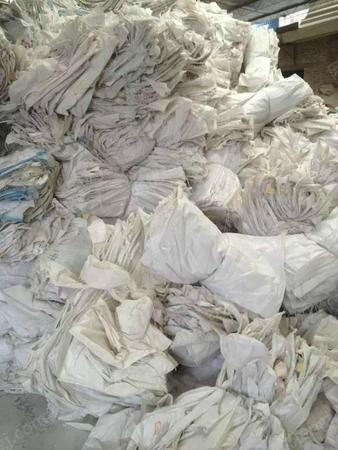 高价回收废旧塑料,废旧编织袋
