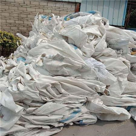 回收废旧编织袋,吨包袋造粒用