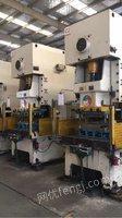 扬锻开式固定台压力机JH21一200 250吨出售