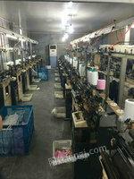 浙江出售二手手套机|二手手套机|金达7针手套机!