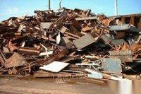 长期回收废铁废铜废铝不锈钢
