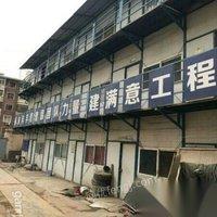 急需彩钢板房 废铁,铁皮建筑材料 等业务