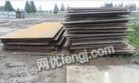 钢板桩 h钢 工字钢 铁板 排栅管 扣件 镀锌管