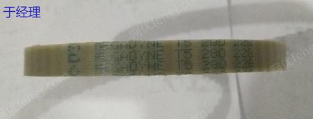 吉林四平出售32个意大利MEGADYNE齿形带T5-295-2411\T5-28