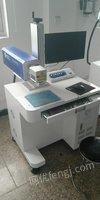 温州光纤激光打标机