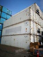 出租6米冷藏集装箱12米冷藏冷冻集装箱