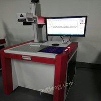 二维码激光打标机二维码激光镭雕机镭射机
