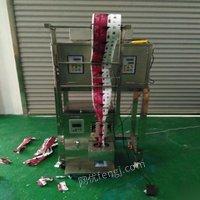 卷膜包装机,称重分装机出售