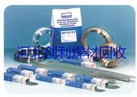 出售電焊條焊絲