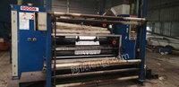 出售二手印染设备 意大利斯布罗陀砂皮磨毛机