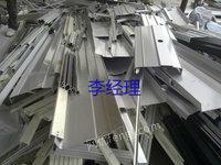 山东长期高价回收废铝等废金属