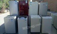 常年出售二手家电 冰箱 冰柜 洗衣机 热水器 液晶电视