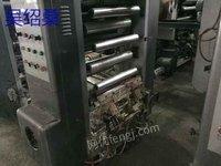 出售600八色凹印机强大设备套色准的一逼