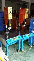 二手超声波塑料焊接机,二手热熔机,超声波模具, 超声波塑焊机 2000元出售