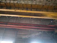 出售LH葫芦双20吨跨度28米 QD32/5吨跨度23.5米