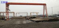 出售10吨上包下花大传动葫芦龙门吊1台,身高9米,38轨道550米,43道轨50