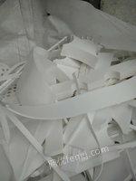 专业回收各种ptfe废塑料