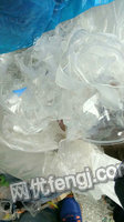 专业回收ptfe废塑料