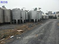 江苏淮安出售5000升二手发酵罐、二手杀菌锅、二手均质机等食品设备