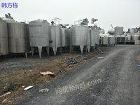江苏连云港出售5000升二手发酵罐、二手杀菌锅、二手均质机