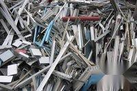 西安回收工业废料类:建筑废料、拆迁废料、废电线电缆