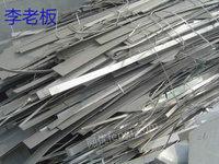 东莞废铝等有色金属回收