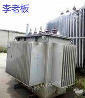 东莞收购报废机械设备