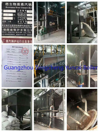 Selling used 10T biomaterial steam boiler of 90% new