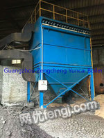 Selling used 6T boiler bag-typed dust remover