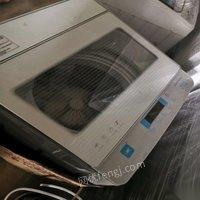 全自動洗鞋機低價出售 88元
