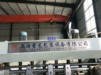 出售纸箱厂结业。低价出售。上海圣龙1224四色印刷开槽模切机一