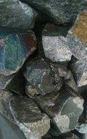 采购钼铁钒铁铌铁高速钢强磁醋酸钴钴焊条钴粉锡镍板