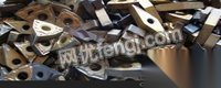 求购沈阳高速钢硬质合金铣 钼丝镍板钛合金
