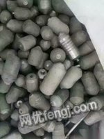急需废合金钢高速钢锡渣钒铁钼铁铌铁钒氮合金淡化钒铁