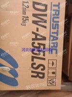 上海回收焊條,焊絲