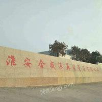江苏淮安出售5000吨一级轻薄料2400元