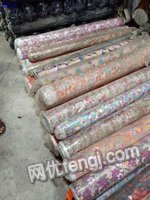 高价收购布料,棉布,里布,帆布,Tc布,提花料,皮料,辅料等