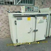 平价处理二手港艺丝印机 伺服丝印机 丝网印刷机
