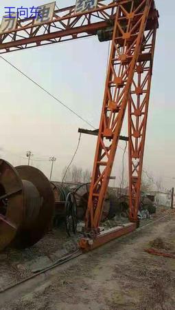 出售花架龙门吊10吨跨度14.6米,单悬4米,腿长9.4米,一台,唐山丰南提货