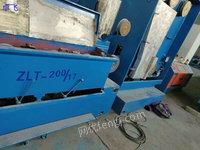 出售杭州立宇22模小拉机5台