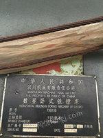 出售Tx611B 汉川数控铣镗床