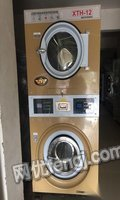 转让库存干洗机、水洗机、烘干机