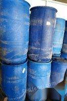 出售200L化工桶40个。