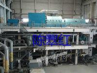 出售纯凝135MW汽轮发电机组(N135-13.24/535/535)