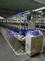出售2012年浙江东星电子并纱机 120锭 3台