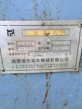毛纺织厂出售36棍拉毛机3台、1500离心脱水机3台