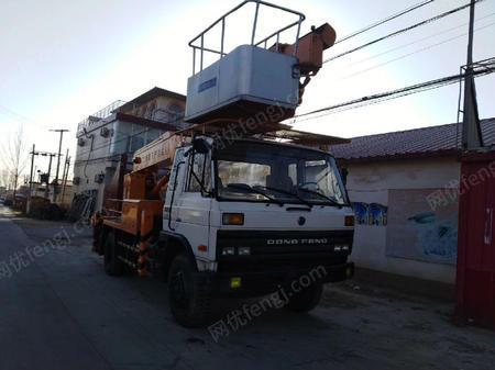 新到24米高空作业车出售