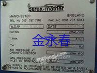出售2012年英国烧毛机