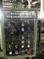 出售:枣庄1.6-4米龙门刨铣磨