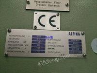 出售:德国双主轴双工作台双刀库卧式加工中心